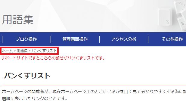SnapCrab_NoName_2016-2-4_17-35-31_No-00